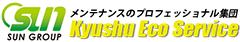 有限会社九州エコサービス